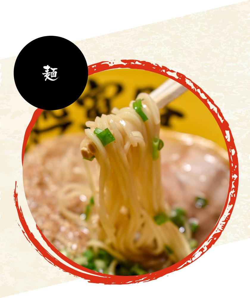 麺処 寅路 新世界通り店 麺