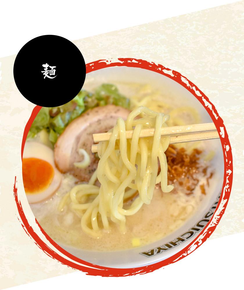 ラーメン松壱家 甲府店 麺