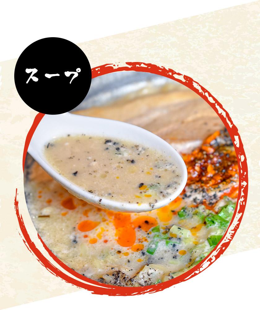とりどてや食堂 スープ