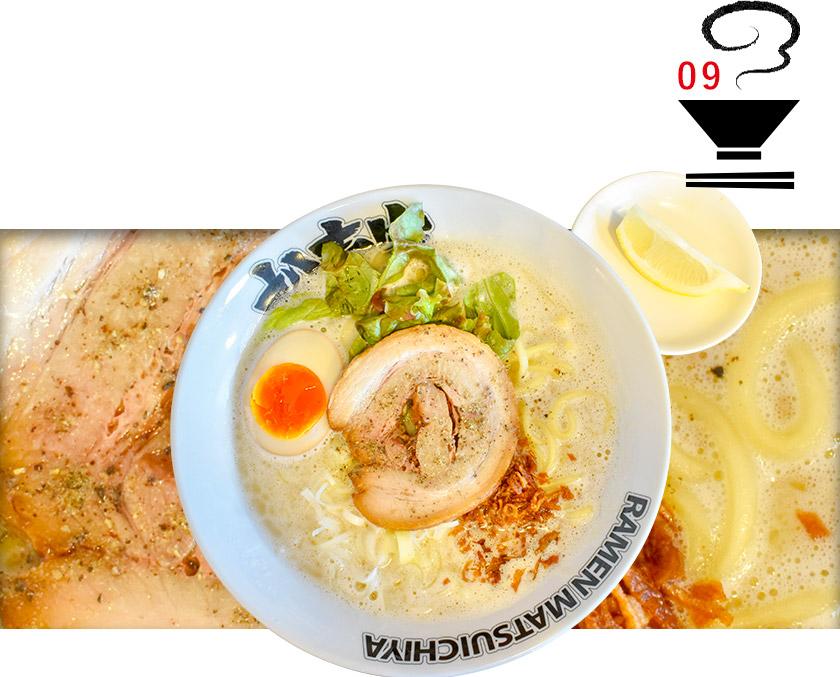 ラーメン松壱家 甲府店