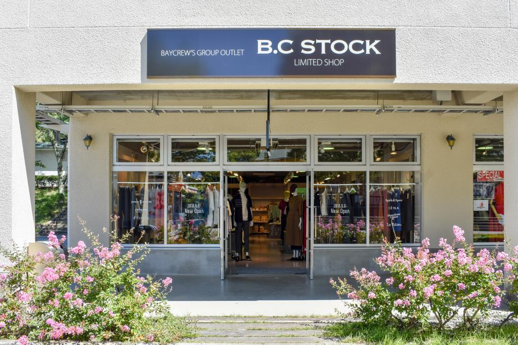 B.C STOCK LIMITED SHOP 北杜市 NEWショップ 1