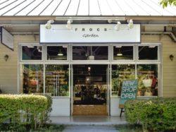 FROCS Garden