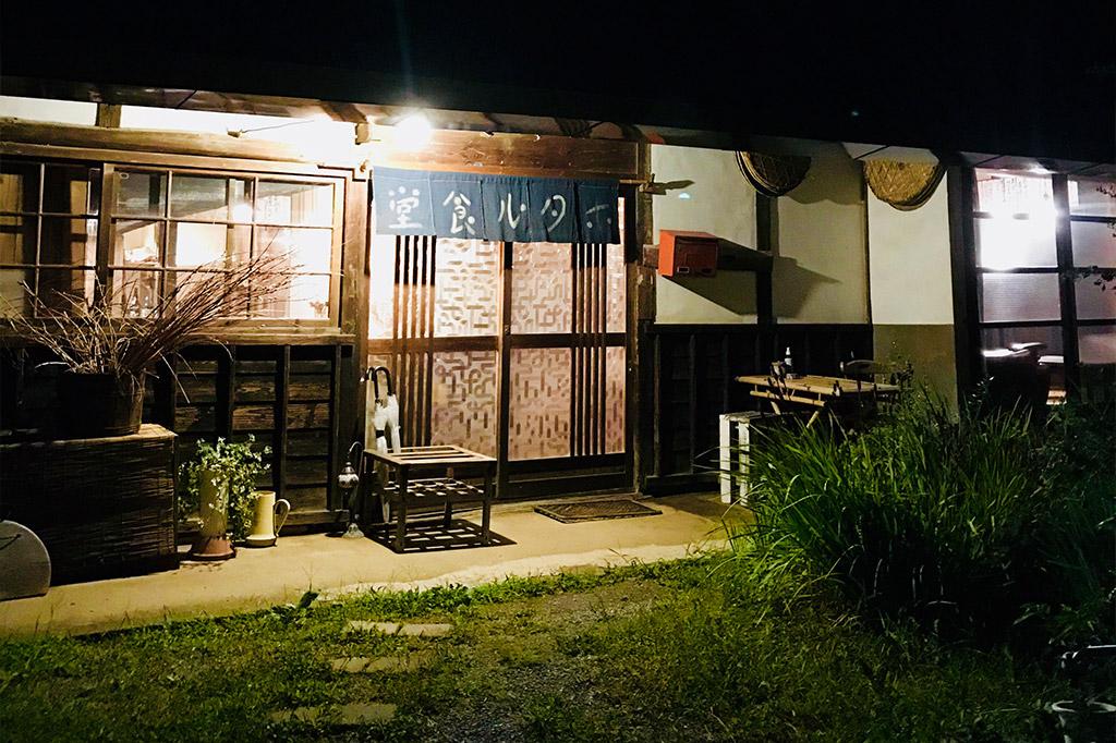 ホタル食堂 北杜市 グルメ 和食 5