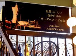 LAKE SIDE LINKS 富士河口湖町 ショップ 5