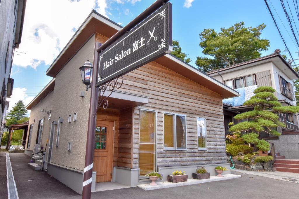 Hair Salon 富士 山中湖村 ビューティー 1