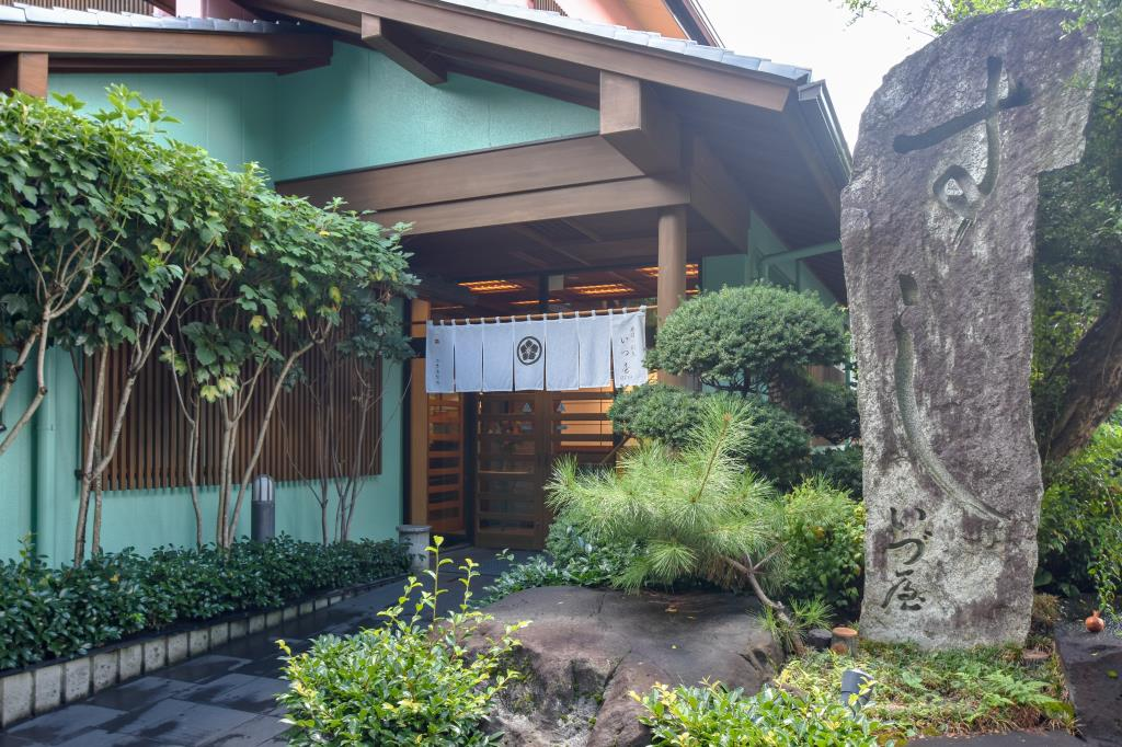 寿司・割烹 いづ屋 山梨市 グルメ 和食 5
