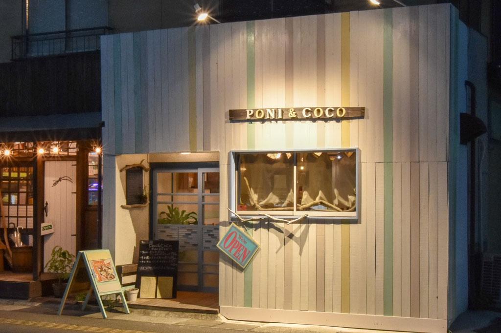 洋風居酒屋 Poni and CoCo 甲府市 居酒屋 5