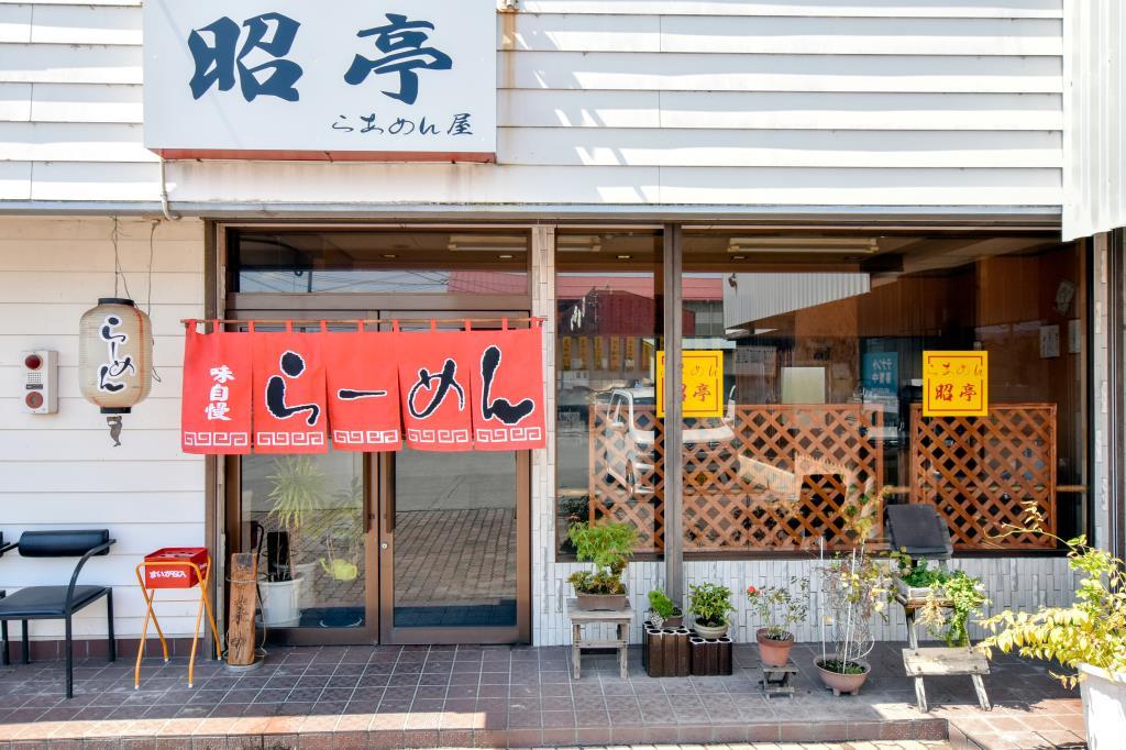 らあめん屋昭亭 昭和町 グルメ ラーメン 5