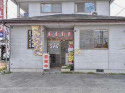 ユタカ昭和店 昭和町 和食 5