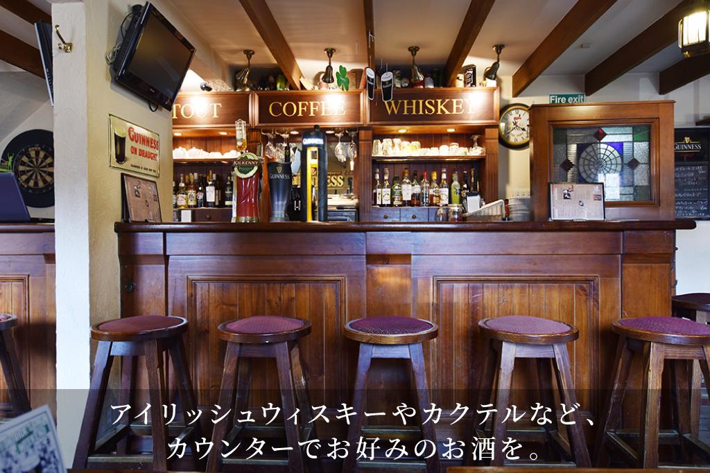 Irish Pub BULL&BEARのフォトギャラリー6