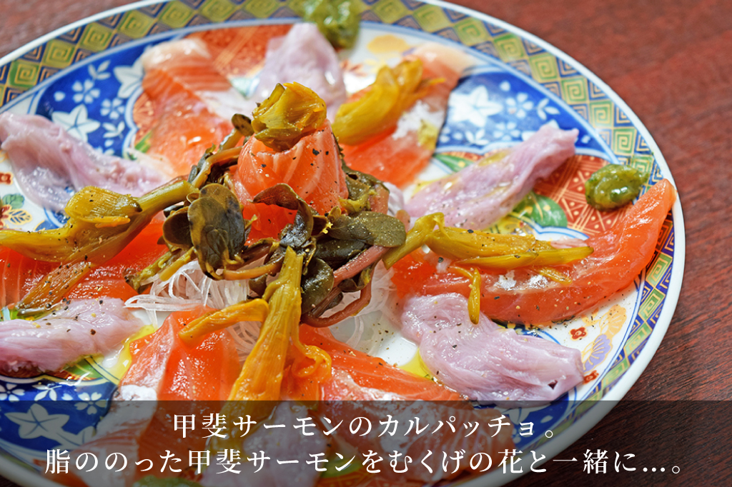 四季料理 留羽のフォトギャラリー1