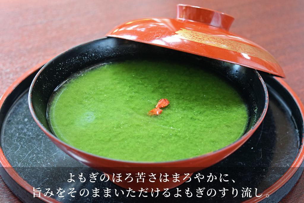 四季料理 留羽のフォトギャラリー4