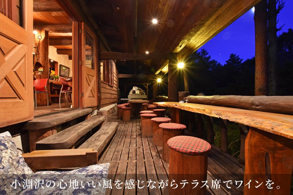 三郎屋Cafeのフォトギャラリー1