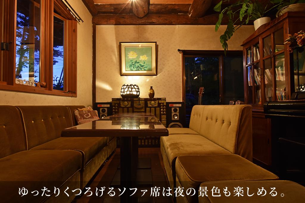 三郎屋Cafeのフォトギャラリー3