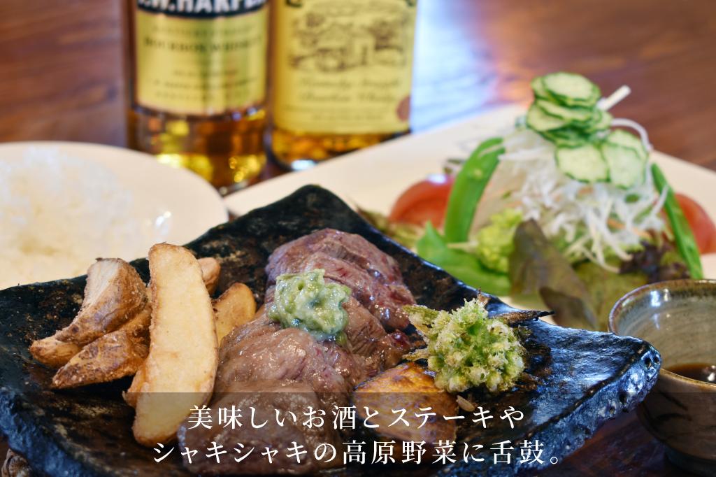三郎屋Cafeのフォトギャラリー4