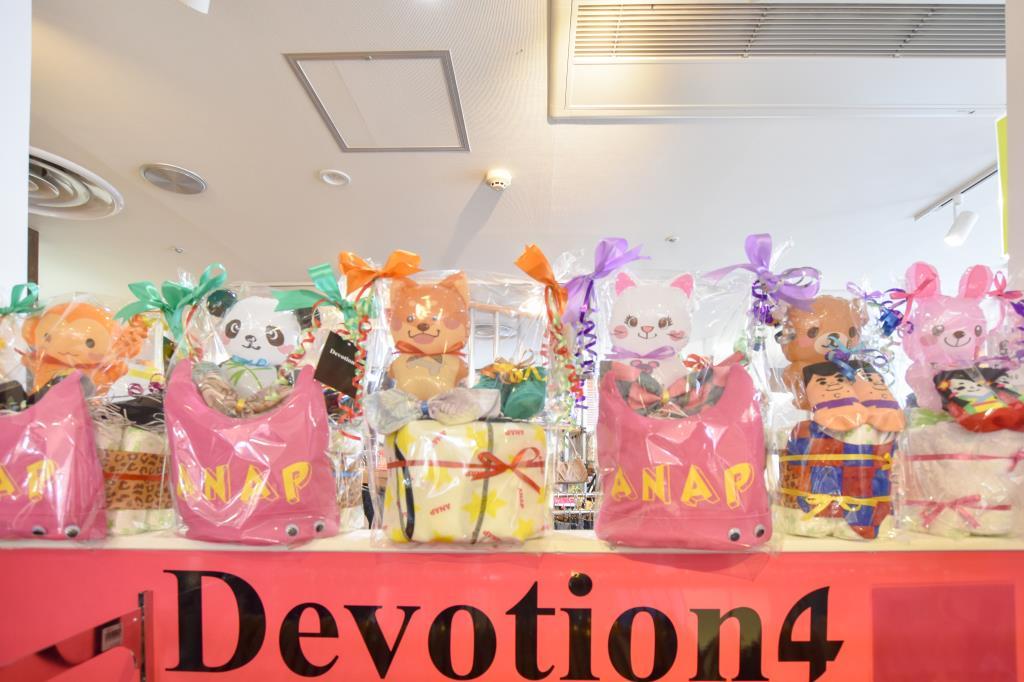 Devotion4 富士河口湖町 ショップ 5