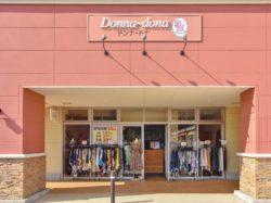 Donna~dona フォレストモール河口湖店