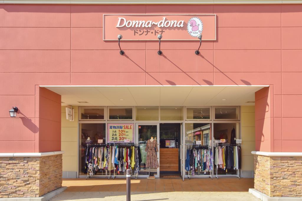 Donna~dona フォレストモール河口湖店 富士河口湖町 NEWショップ 1