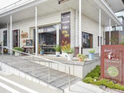 雑貨と珈琲豆の店 和