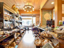 雑貨と珈琲豆の店 和 富士河口湖町 ショップ 2