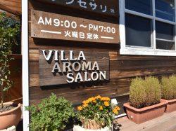 aroma salon villa