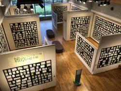 第13回 小池邦夫絵手紙美術館 全国絵手紙公募展『雑草の絵手紙』
