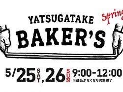 YATSUGATAKE BAKER'S spring
