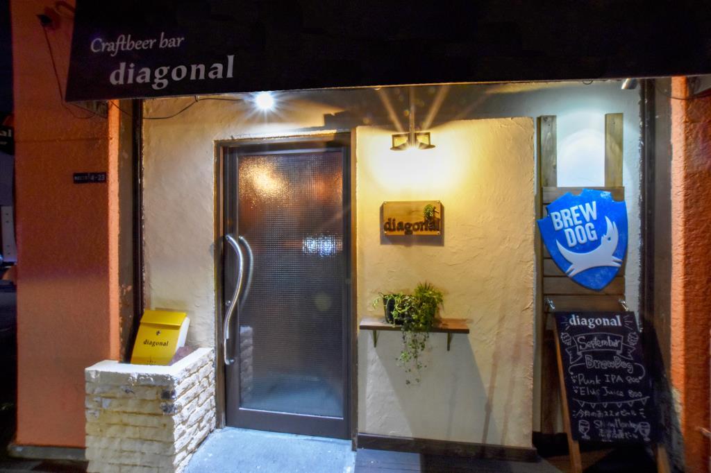 Craftbeer Bar diagonal 甲府市 居酒屋 バー 5