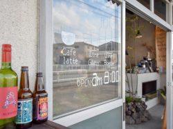 the;kokubo 甲府市 カフェ 喫茶 5