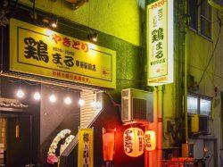 鶏まる 甲府駅前店 甲府市 居酒屋 5