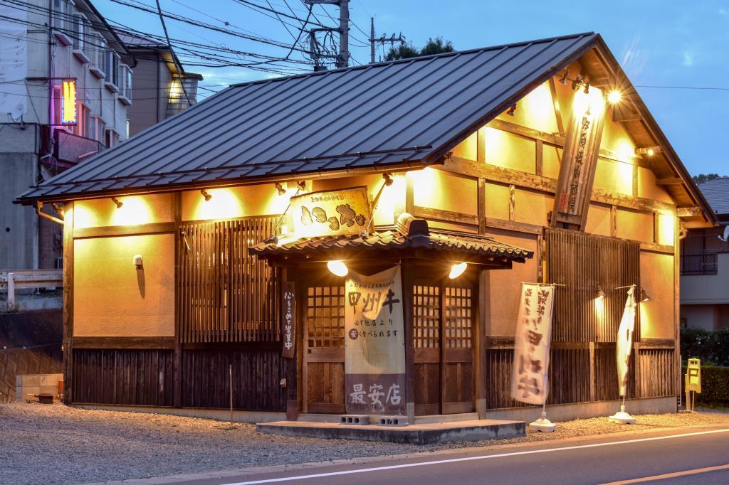 上野原焼肉道場 いっちょ 上野原市 焼肉 5