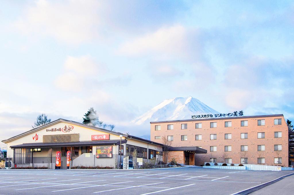 富士山 溶岩の湯 泉水 富士吉田市 温泉 スパ 1