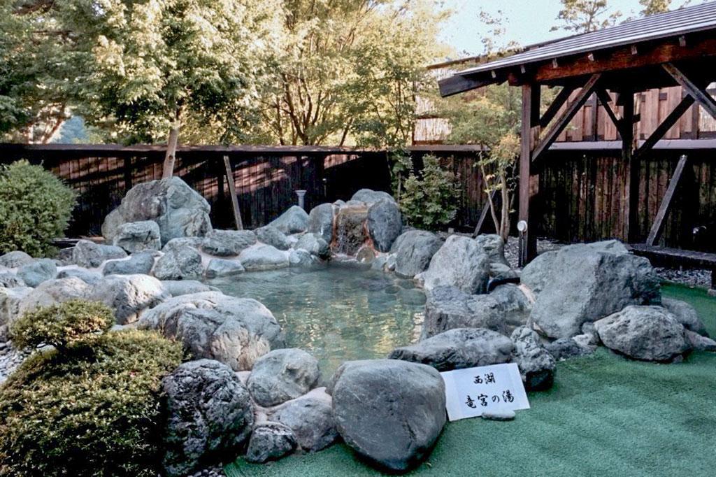 西湖温泉 いずみの湯 富士河口湖町 遊ぶ学ぶ 2
