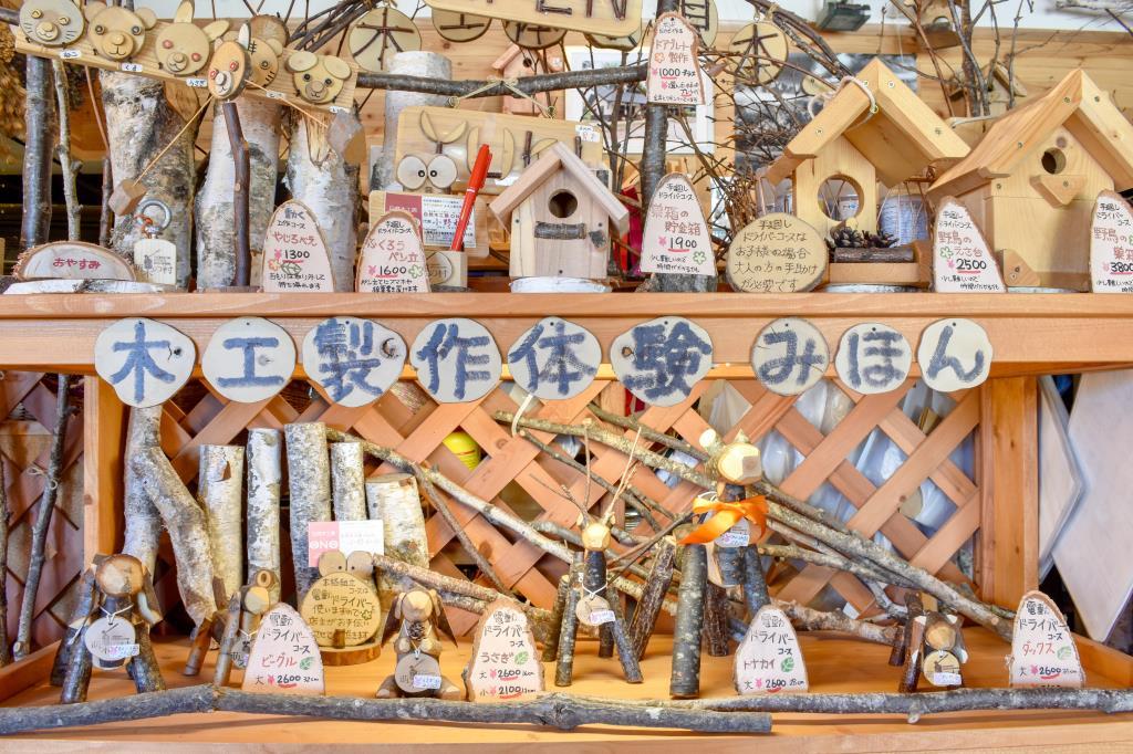 自然木工房 ONO 北杜市 アート 文化 5