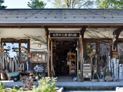 自然木工房 ONO