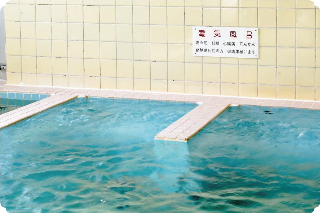 石和温泉の電気風呂