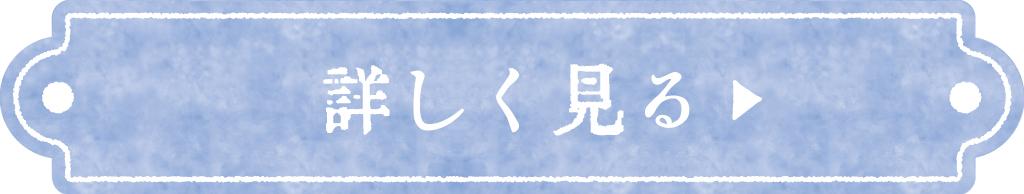 桃の木温泉山和荘の詳細を見る