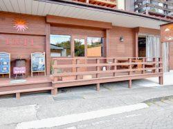 INTI 富士吉田市 スポーツ/アウトドア 1