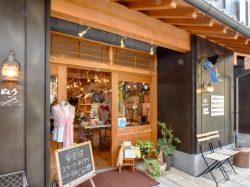 ぬう 甲府市 ファッション 1