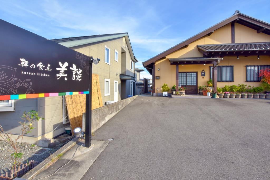 韓の食卓美談 富士吉田市 各国料理5