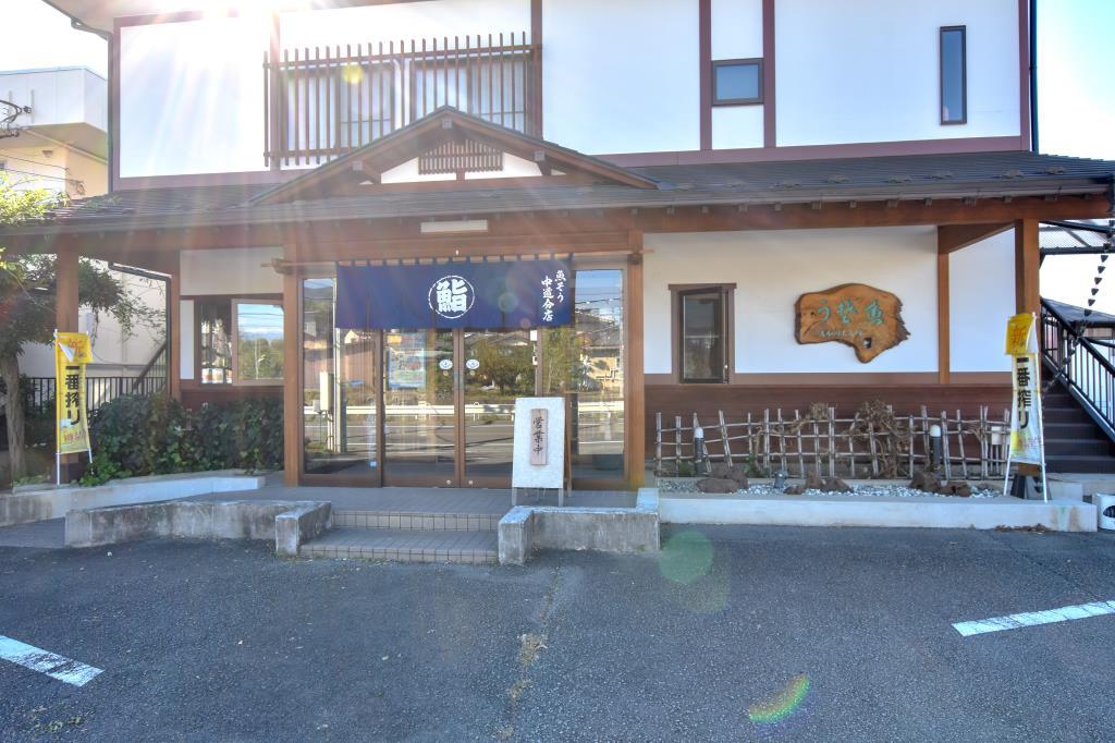 魚そう 中道分店 甲府市 寿司5