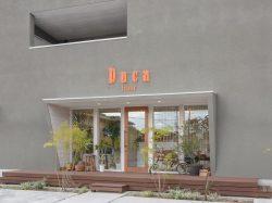 Duca hair 昭和町 ビューティー 1