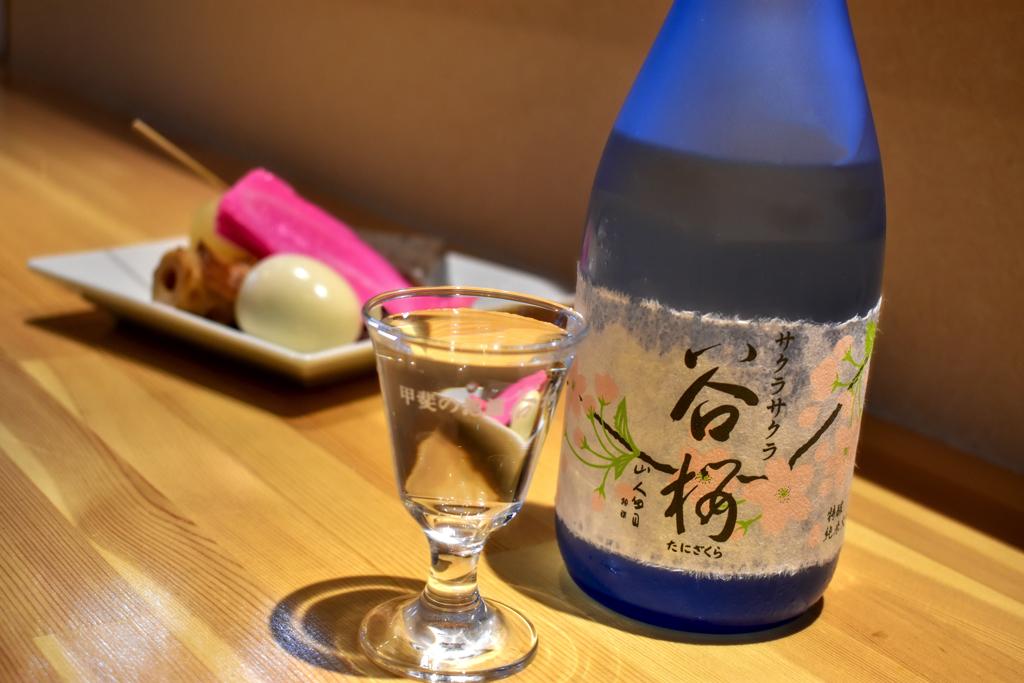 蔵元居酒屋 谷桜のサムネイル