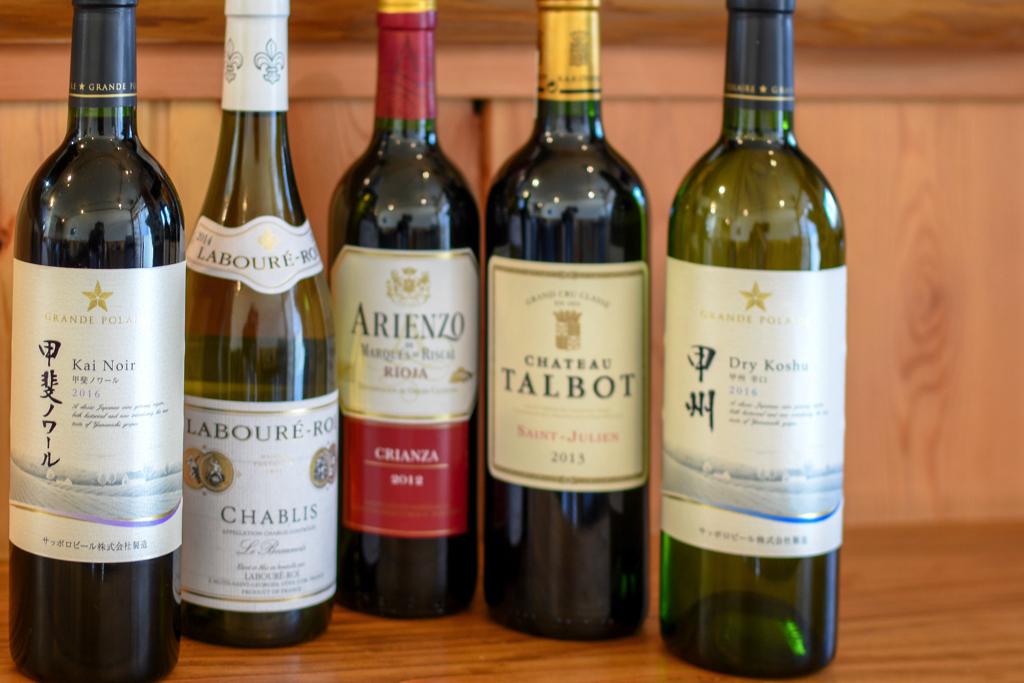 鉄板酒場 き楽のワイン