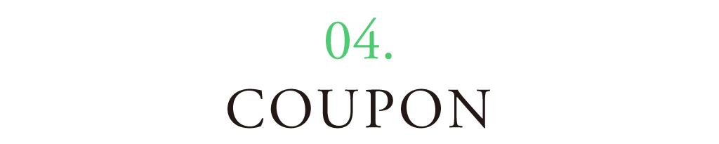 04 COUPON