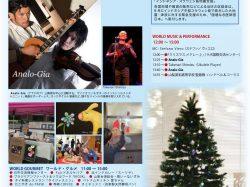World Charity Christmas