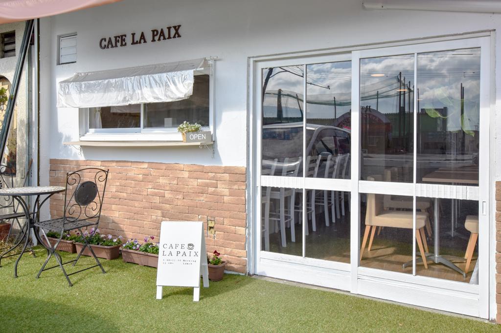 CAFE LA PAIX 笛吹市 カフェ 喫茶 5