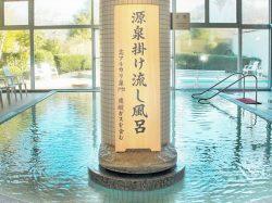 秋山温泉 上野原市 温泉 プール 3