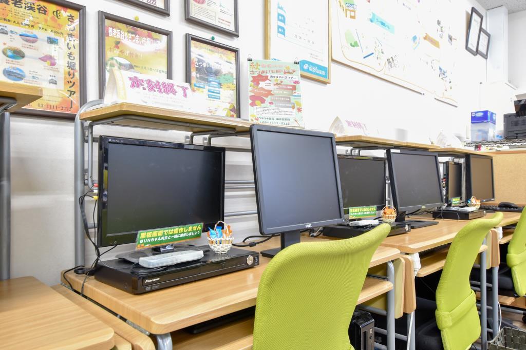 パソコン教室わかるとできる 富士吉田イッツモア赤坂校 富士河口湖町 趣味 習い事 学習 3