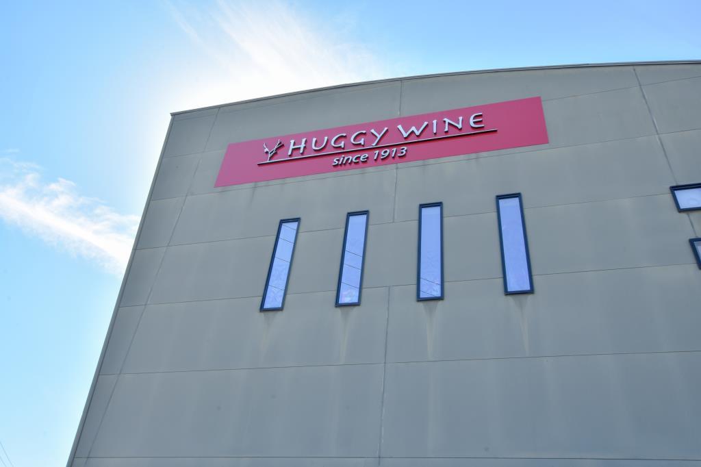 大和葡萄酒株式会社 HUGGY WINE 甲州市 ワイナリー 工場 1